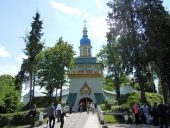Pleskavas-Pečoru klosteris