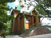 Церковь Алексия и Варвары
