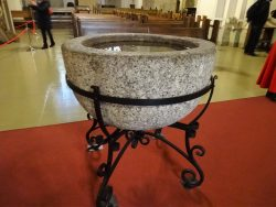 Домский собор Крестильная чаша из Икшкиле