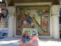 Фреска Вход Господень в Иерусалим