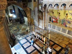 Храм Воскресения Камень Помазания