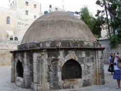Купол над Подземной церковью св. Елены на нижнем уровне храма Гроба Господня