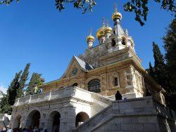 Церковь Марии - Магдалины в Гефсимании