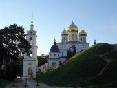 Дмитров Вид на Успенский собор Кремля