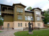 Краеведческий музей Кулдиги
