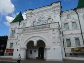 Kostromas muzejs