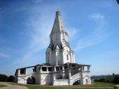 Kolomenskoje. Augšāmcelšanās baznīca.