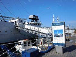 Калининград Музей Мирового океана