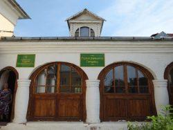 Полотняный Завод Родовая усыпальница Гончаровых