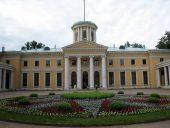 Arhangeļskoje. Jusupova pils.