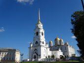 Vladimira. Uspenskas katedrāle.