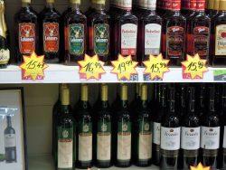 Аникщяйские вина