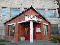 Фирменный магазин завода аникщяйских вин