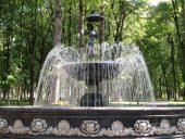 Калуга. Фонтан в городском парке.