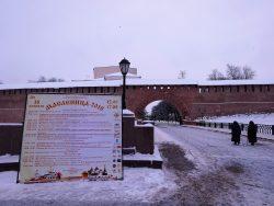 Масленица 2018 в Великом Новгороде