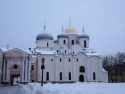Новгородский Кремль Собор Святой Софии - 1045 год