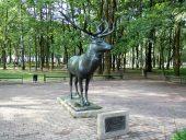 Парк Блонье Скульптура Лося