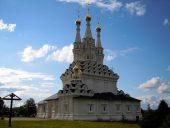Вязьма Церковь Божьей Матери Одигитрии