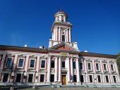 Академия Петрина - Елгавский музей истории и искусства