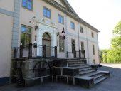 Дворец Вилце памятник архитектуры