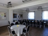 Зал для приема гостей