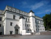 Дворец Правителей на Кафедральной площади