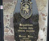 Музей камней Вацлава Интаса