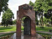 Памятник Яну Каролю Ходкевичу