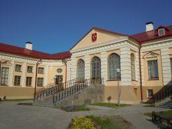 Пинск Дворец Бутримовичей