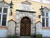 Портал Дома Черноголовых