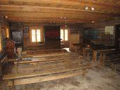 В деревенской школе