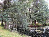 Яунгулбене парк
