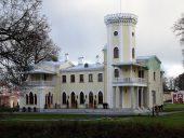 Дворец Бенкендорфов - Волконских