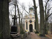 Часовня св Варвары на семейном кладбище