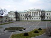 Двор Президентского дворца