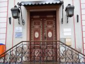 Портал Ратуши