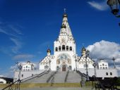 Минск Храм всех Святых