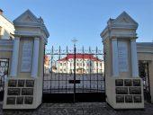 Могилев Архиерейский дворец