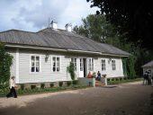 Дом в Михайловском
