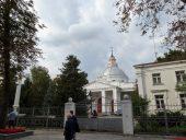 Костел Святого Петра