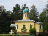 Церковь Преображения Господня в Ерсике