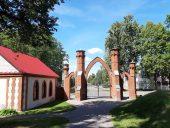 Прейли Въездные ворота и домик сторожа