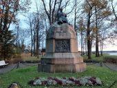 Выру Памятник Крейцвалду