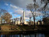 Вид на памятник Свободы
