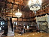 Библиотека Николая II