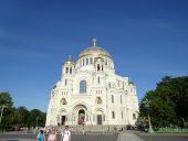 Кронштадт Морской Николаевский собор