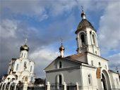 Храм Кирилла и Лаврентия Туровских
