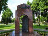 Памятник Яну Ходкевичу в Кретинге