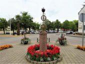 Швекшна - город в Малой Литве