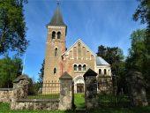 Церковь в Гарсене